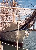 Kaiwo Maru II, Werner Jurkowski, Sail Boston 2000 , 07/2000
