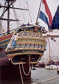 Amsterdam, Werner Jurkowski, Amsterdam , 08/2000